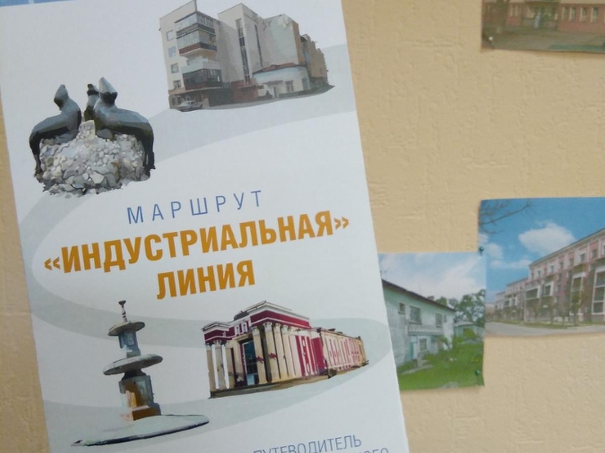 Жителей Каменска приглашают в путешествие по индустриальному маршруту города