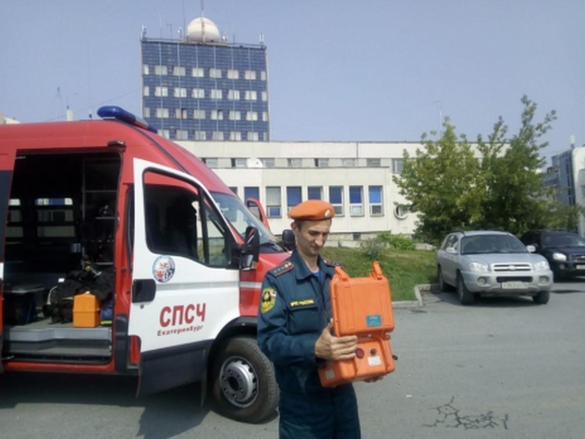 МЧС прокомментировало образование дымки на Урале