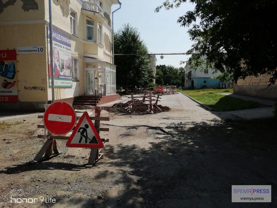 ремонт по улице Алюминиевая