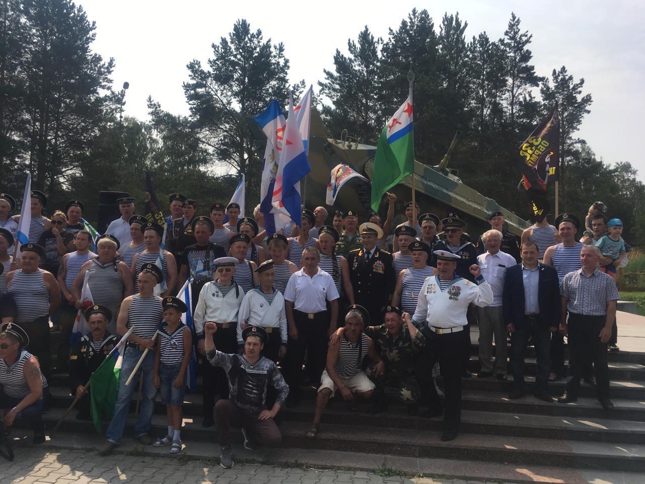 День ВМФ в Каменске-Уральском