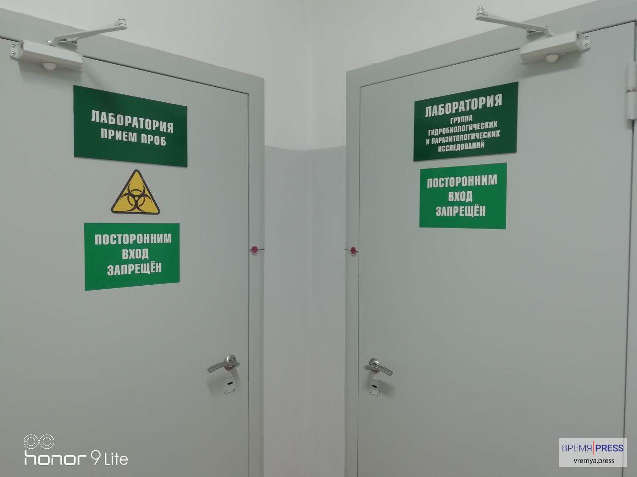 Лаборатории очистных сооружений Каменска-Уральского