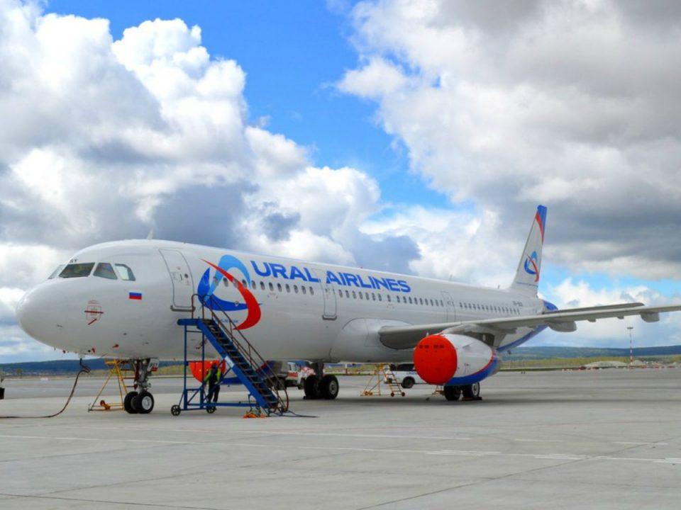 Уральские авиалинии и Аэрофлот приостановили рейсы в Прагу