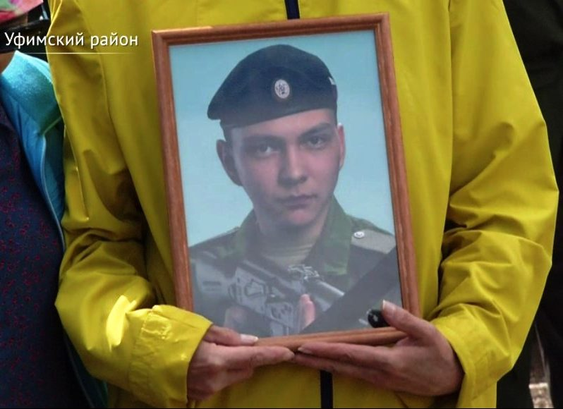 В Верхней Пышме погиб солдат-срочник из Башкортостана