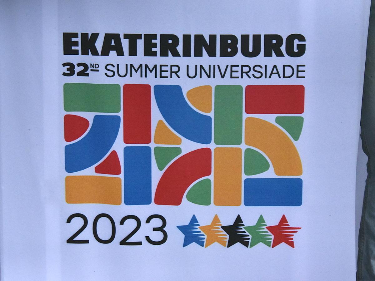 Екатеринбург примет Универсиаду-2023