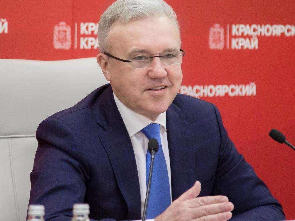 Красноярский губернатор извинился перед женщиной из Канска за грубые слова
