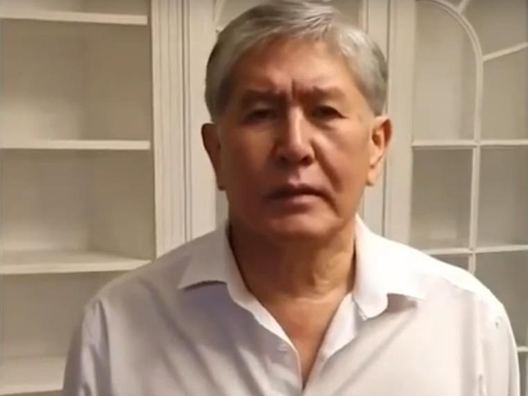 Экс-президент Киргизии Атамбаев официально обратился к народу