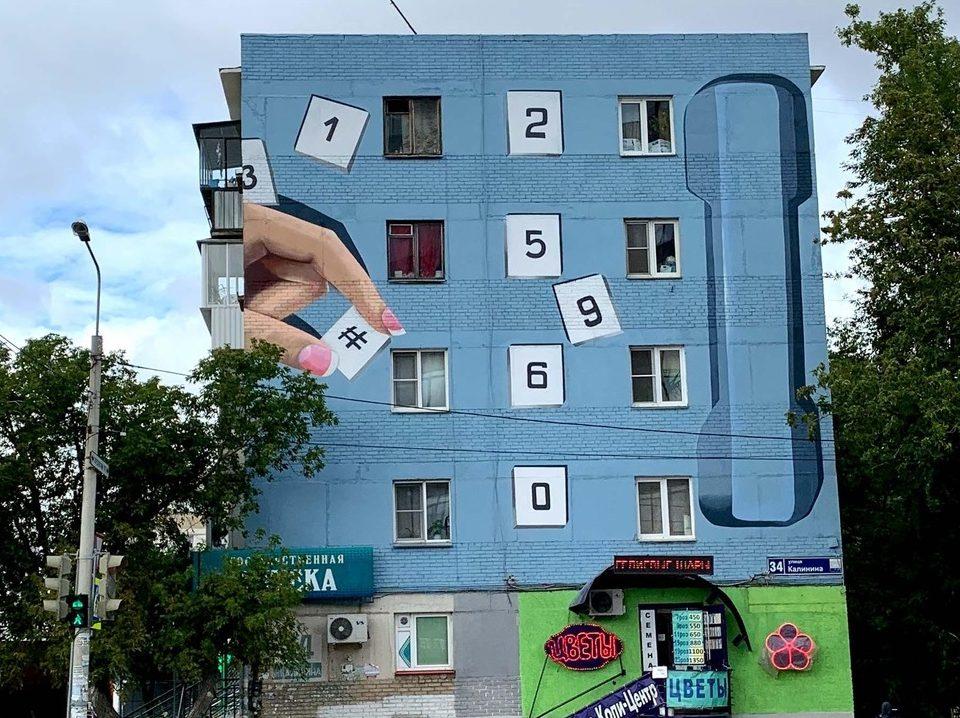 В Челябинске используют граффити в программе капитального ремонта