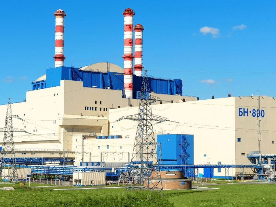 На Белоярской АЭС остановлен энергоблок №4