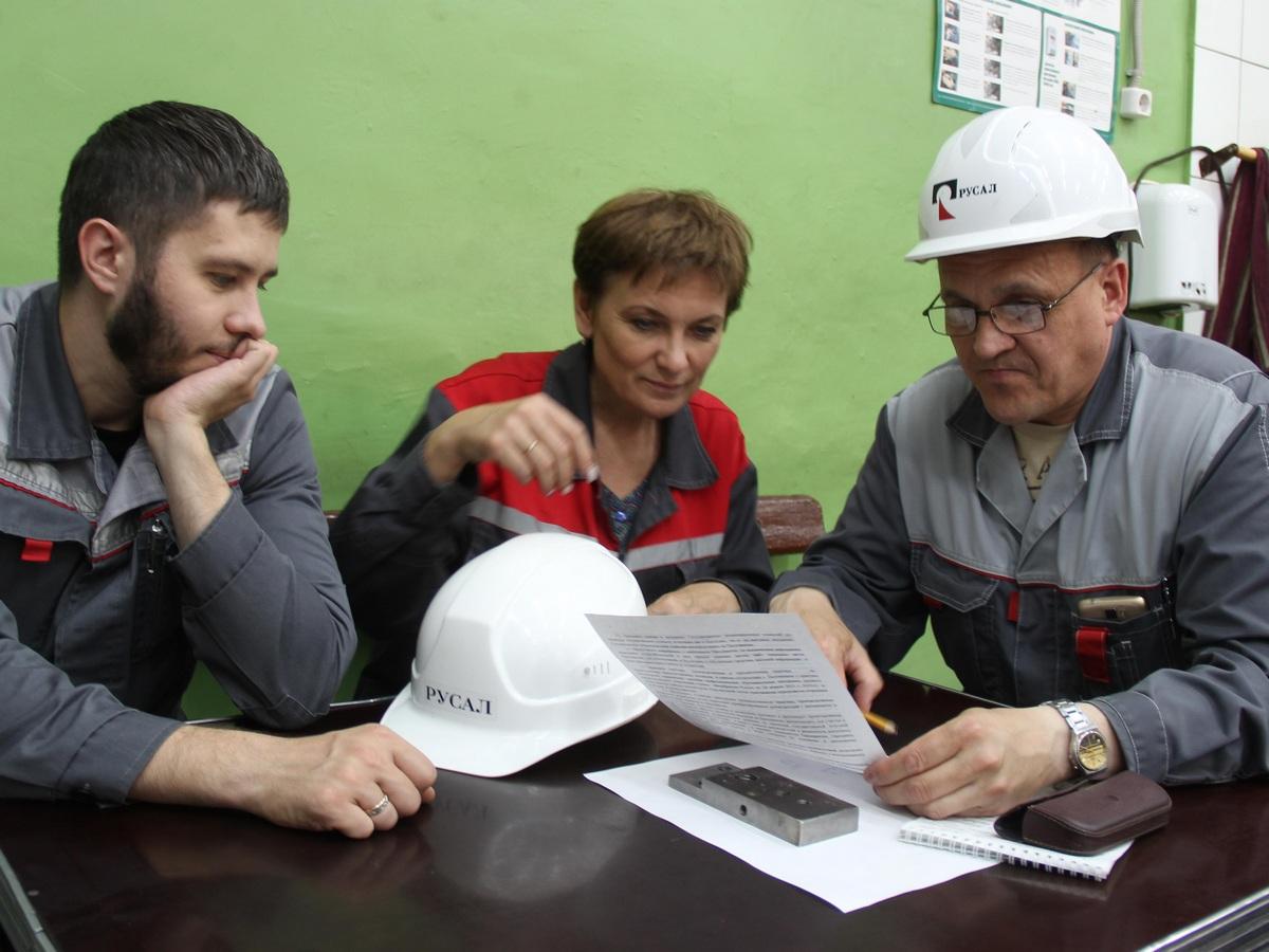 На Уральском алюминиевом заводе выбрали лучших работников года