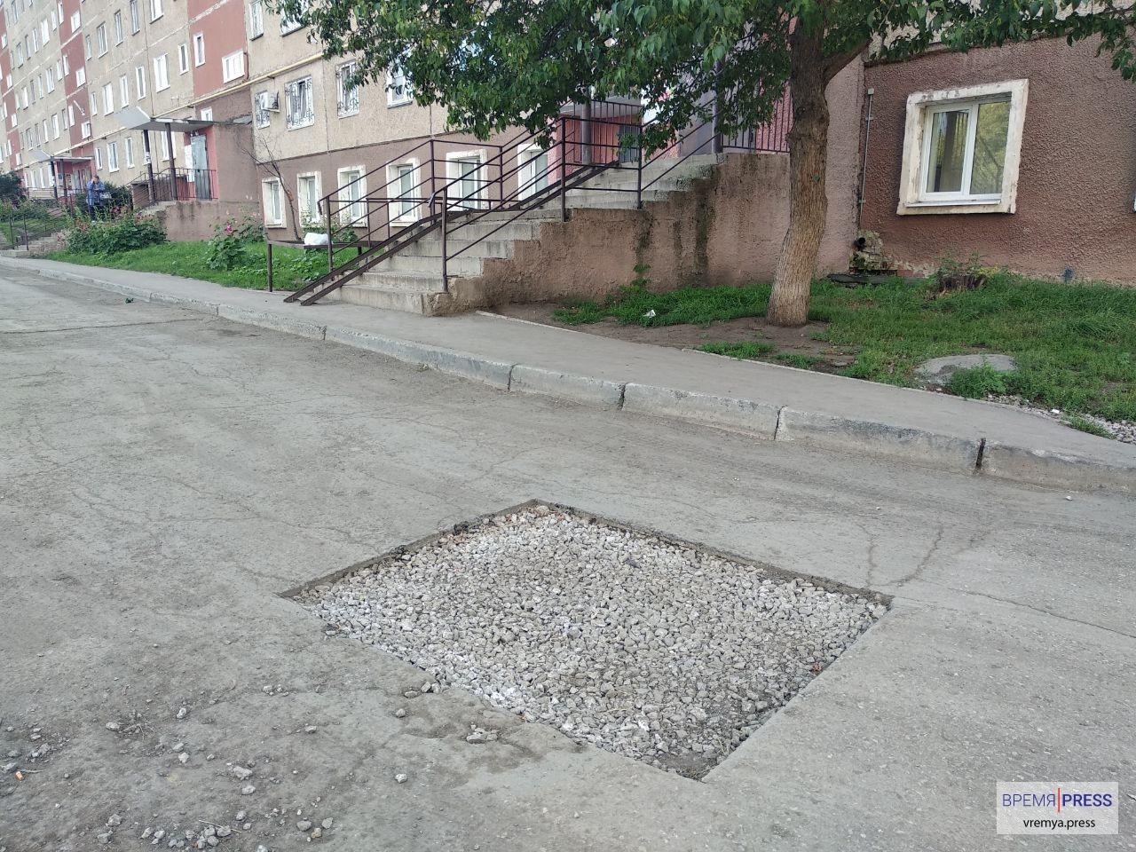 Ямочный ремонт стартовал в Каменске-Уральском