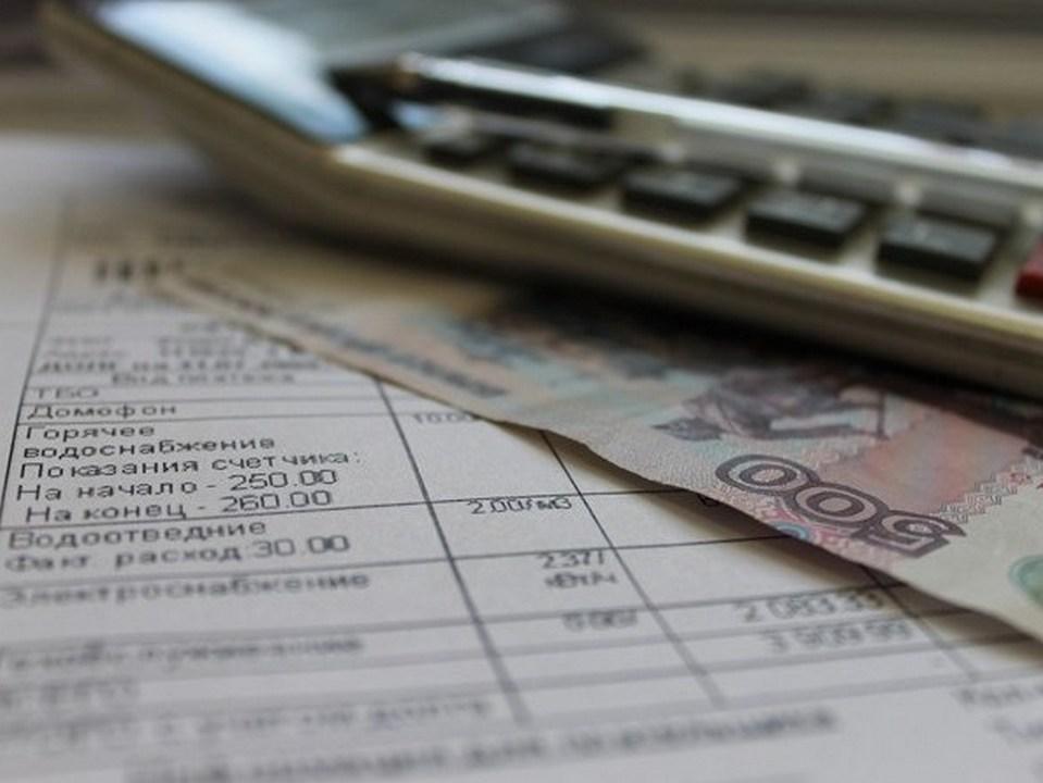 Жители одной из квартир по улице Гагарина накопили долг за ЖКУ в 912 тысяч рублей