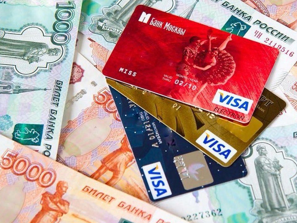 Банки хотят официально блокировать карты владельцев при подозрительных операциях
