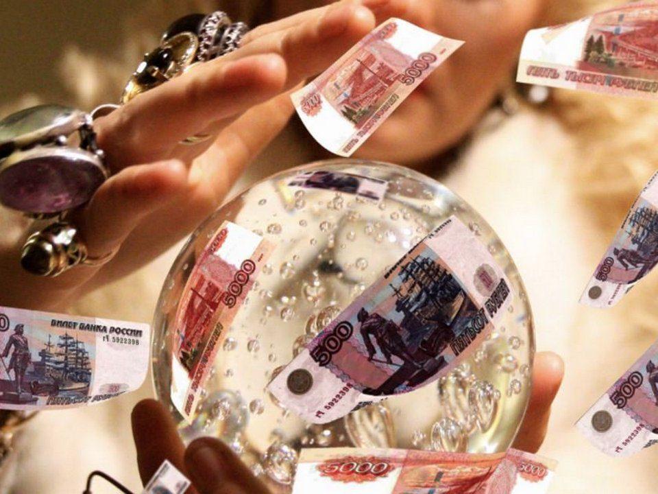 Жительница Челябинска отдала гадалке миллион рублей за снятие порчи