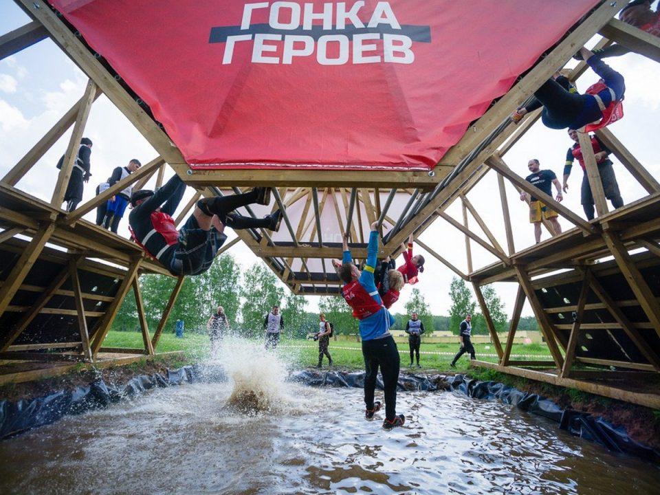 День физкультурника в Каменске-Уральском масштабно отпразднуют 10 августа