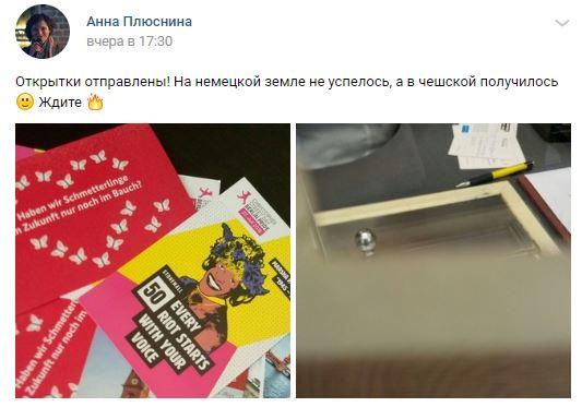"""ЛГБТ-активистка из Екатеринбурга покинула Россию, испугавшись """"Пилы"""""""