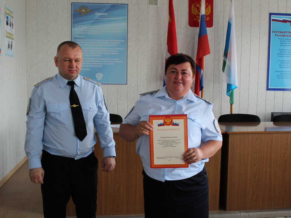 Каменская полиция наградила лучших сотрудников службы тыла