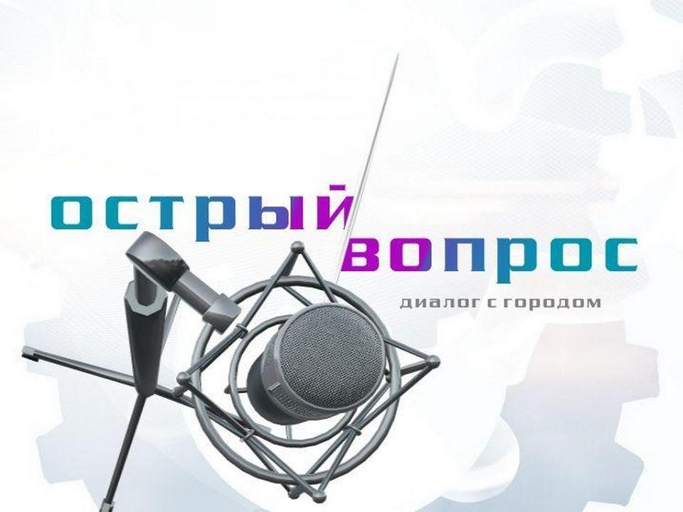 Острый вопрос о проблемах школьного питания в Каменске-Уральском
