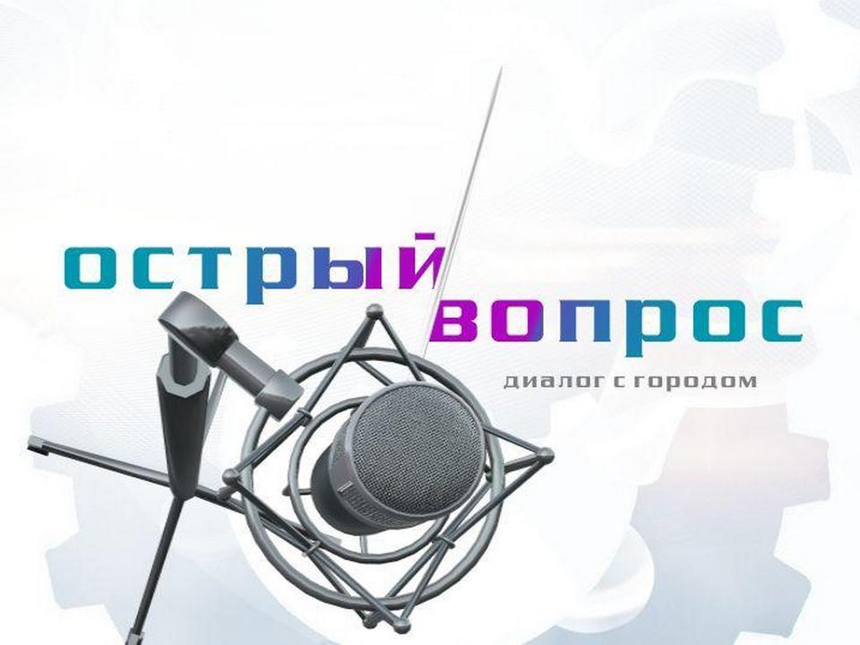 Острый вопрос на тему быстрого питания в Каменске-Уральском