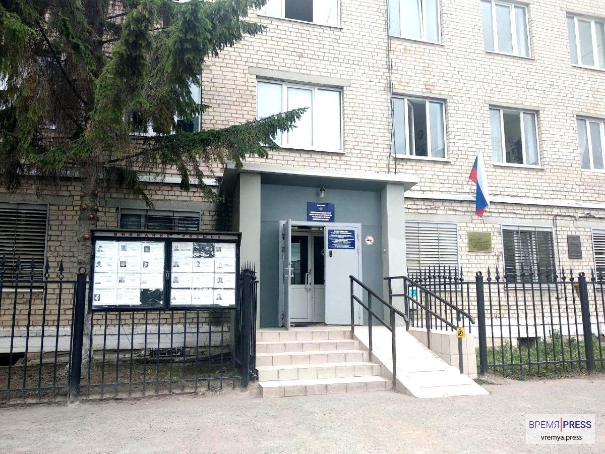 Полиция приглашает на работу жителей Каменска-Уральского