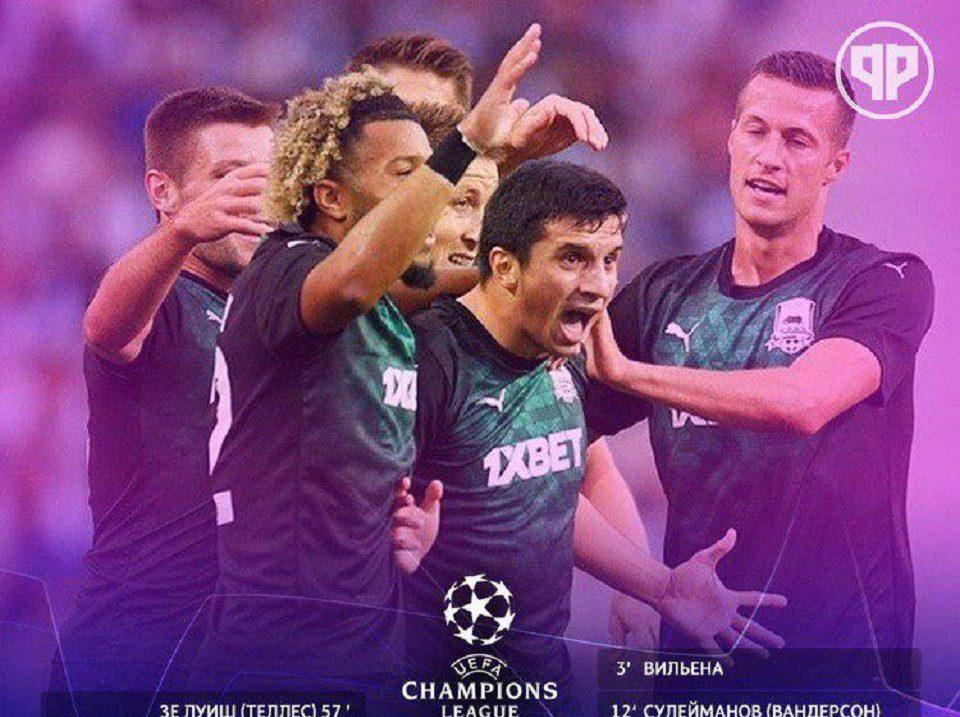Лига чемпионов по футболу: Краснодар обыграл Порту