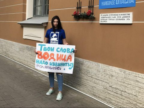 Народ требует извинений от Ольги Бузовой за блокадниц