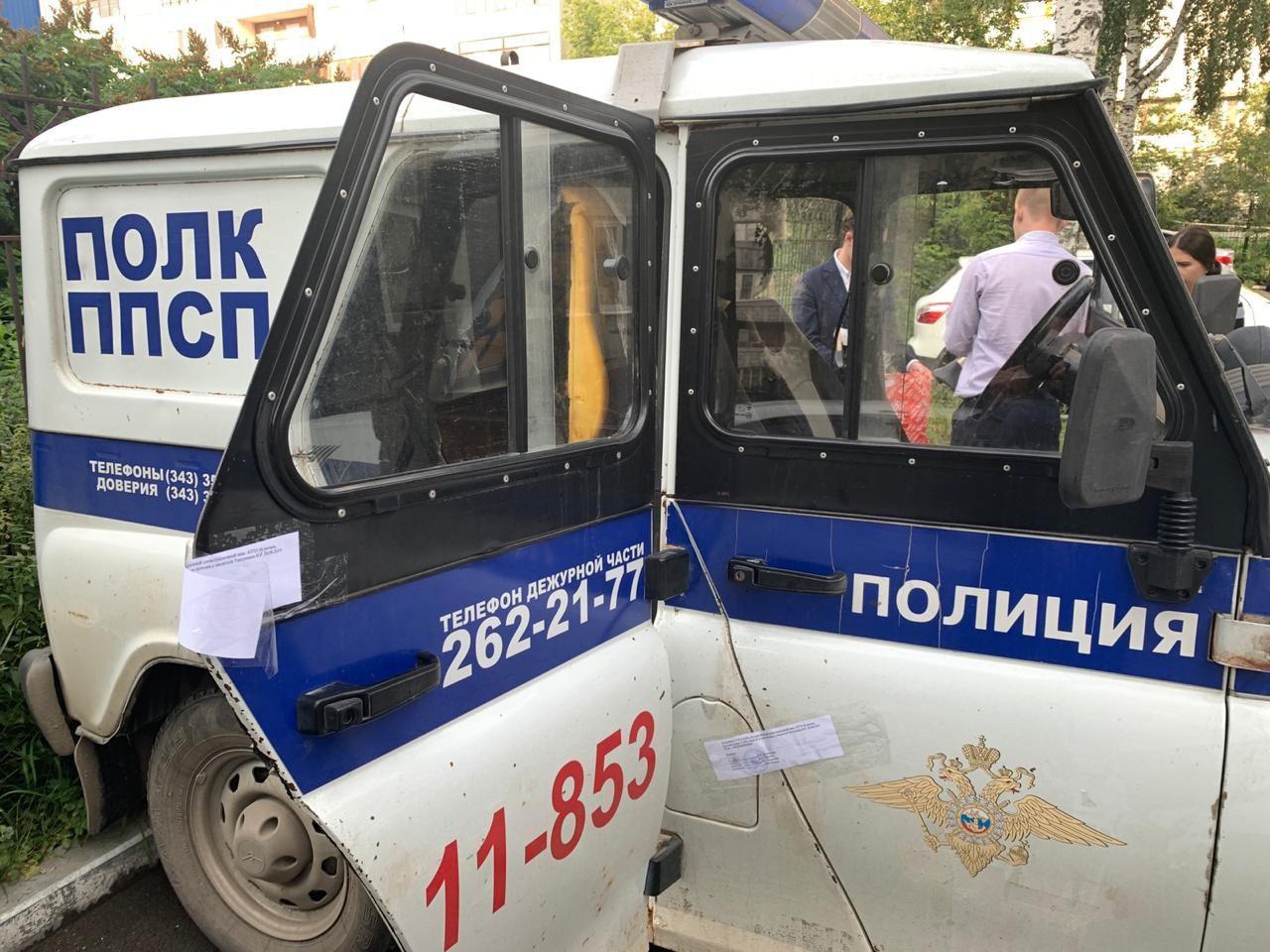 В Екатеринбурге полицейских судят за изнасилование
