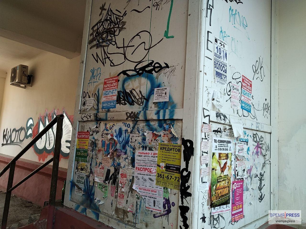 Отремонтированную арку по улице Кунавина испортили вандалы