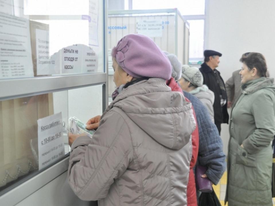 УК ДЕЗ прокомментировала появление строки о страховании в квитанциях за квартиру