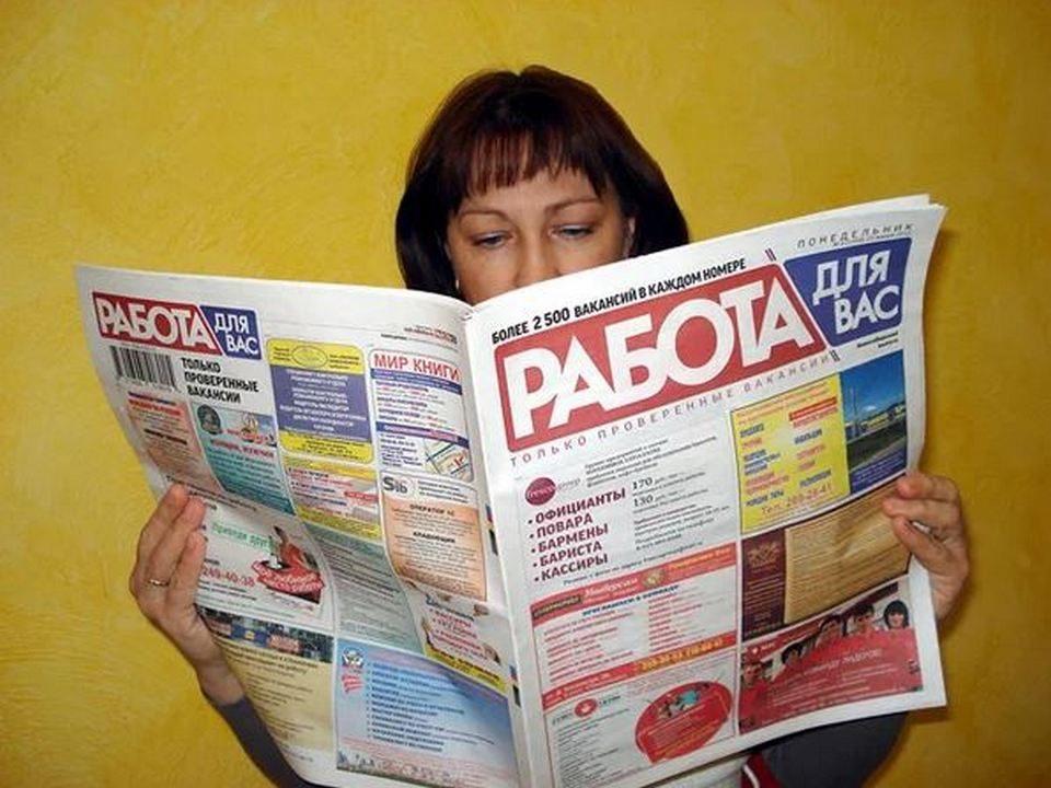 Росстат назвал основные причины, почему россияне не работают