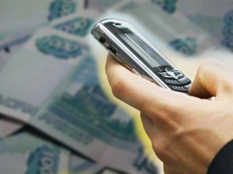 СМИ узнали о новом способе телефонного мошенничества в России