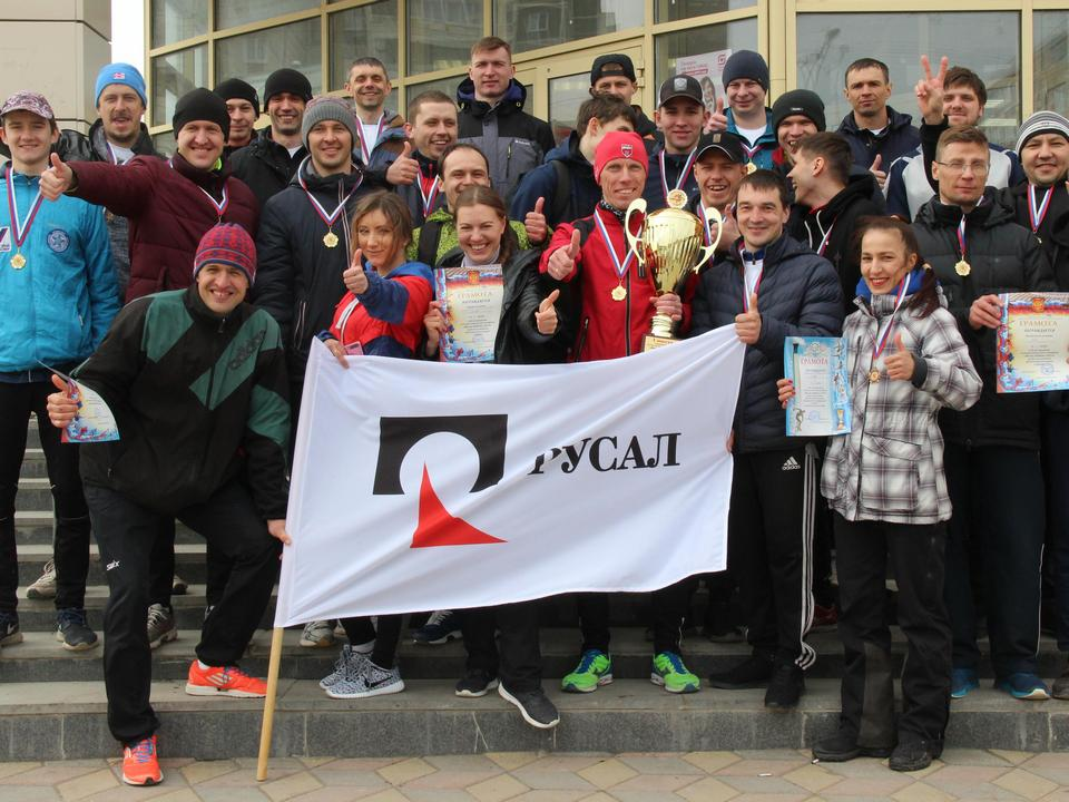 80 лет исполняется физкультурной организации Уральского алюминиевого завода
