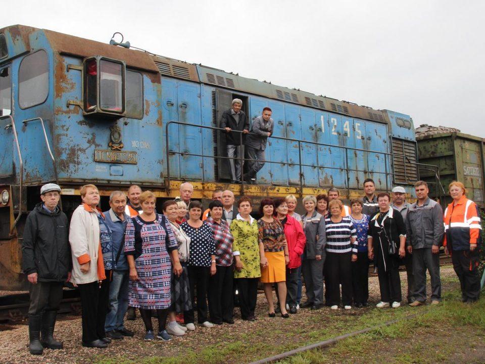 На УАЗе отметили 85-летие железнодорожного движения