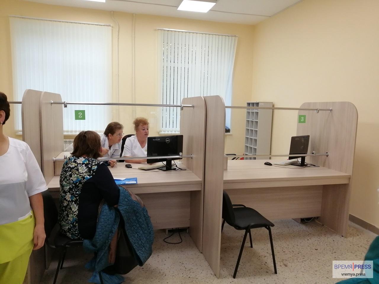 поликлиника на ленинском после ремонта
