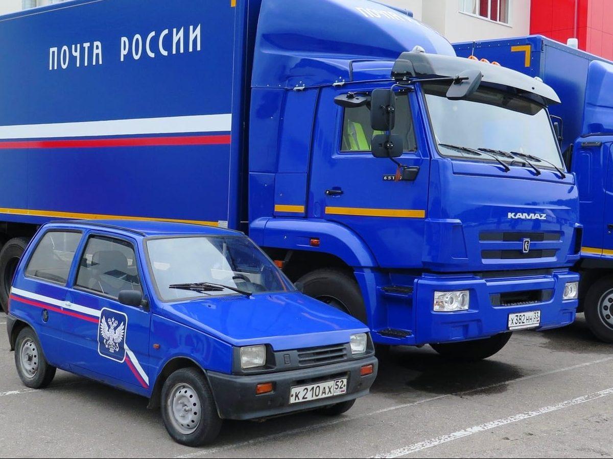 Водитель Почты России украл 700 тысяч, чтобы вылечить дочь