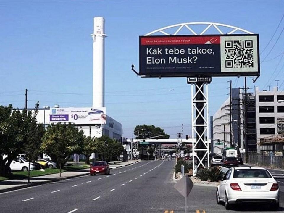Как тебе такое: Илона Маска пригласили в Краснодар