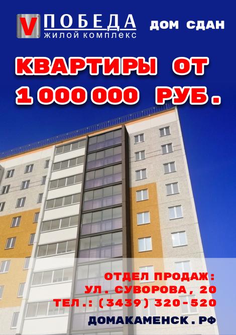 квартиры в новом доме