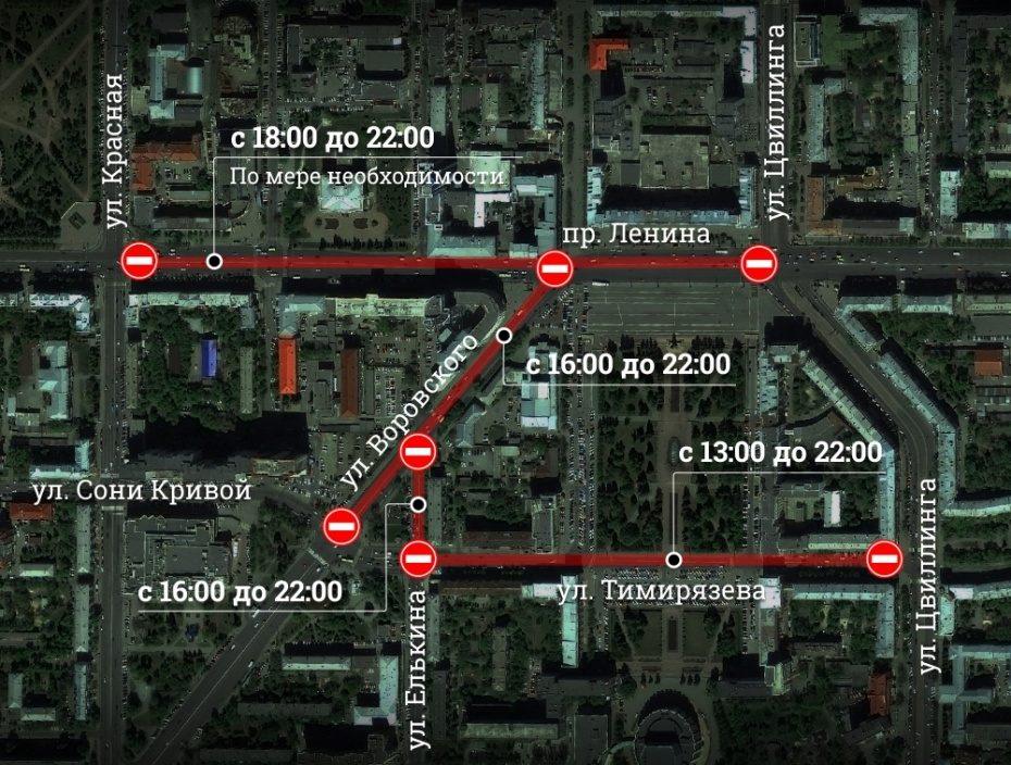 День города в Челябинске посетит множество звезд