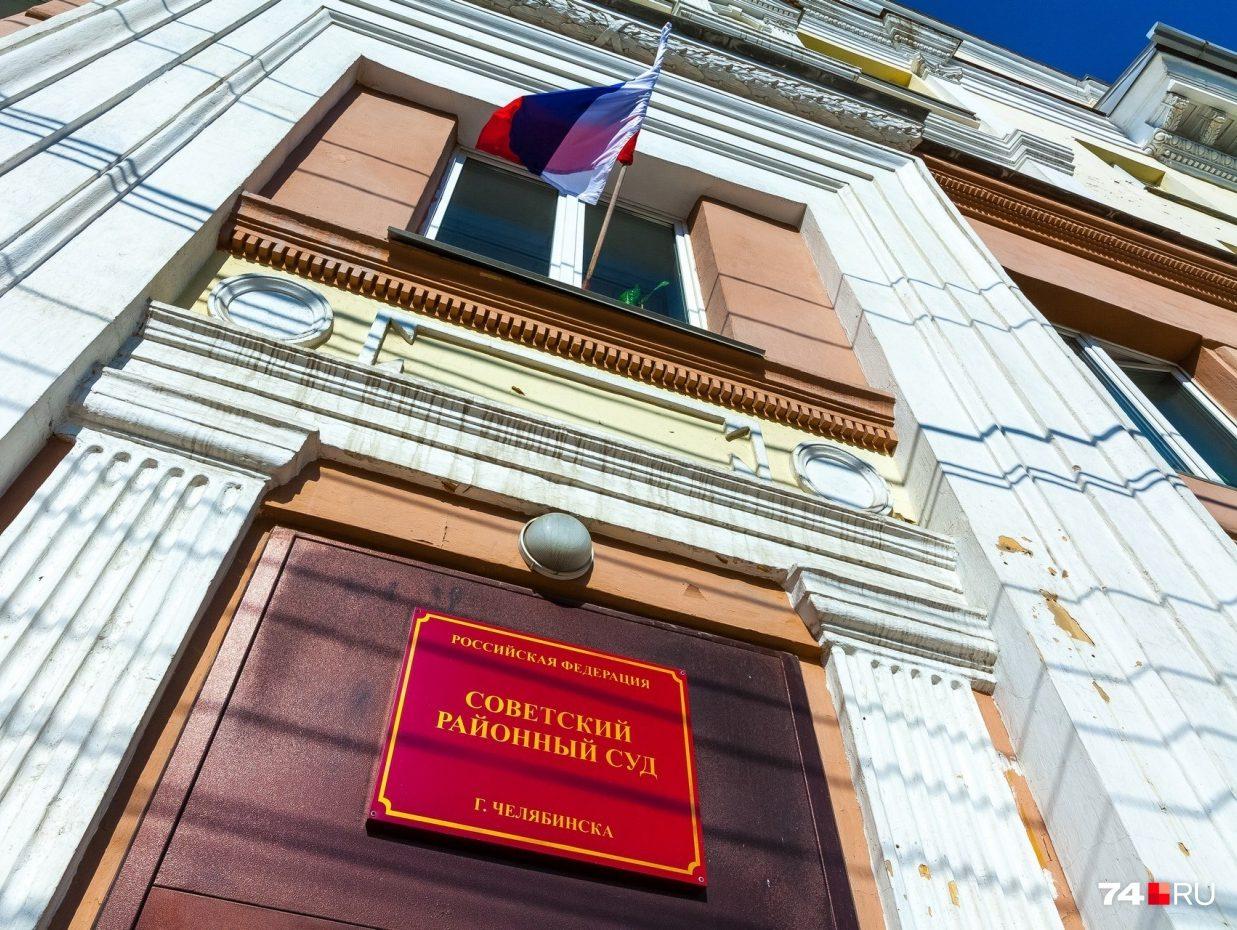 В Челябинске пенсионер-насильник освобожден из тюрьмы по состоянию здоровья
