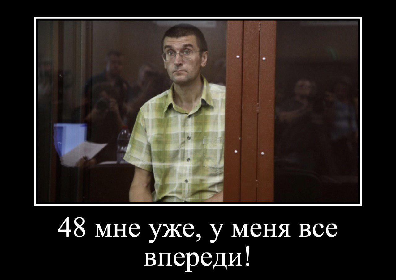 От 2 до 5: митингующие в Москве получили реальные сроки