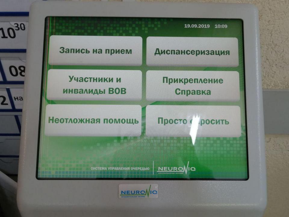 """В поликлинике Калининграда узаконили опцию """"Просто спросить"""""""