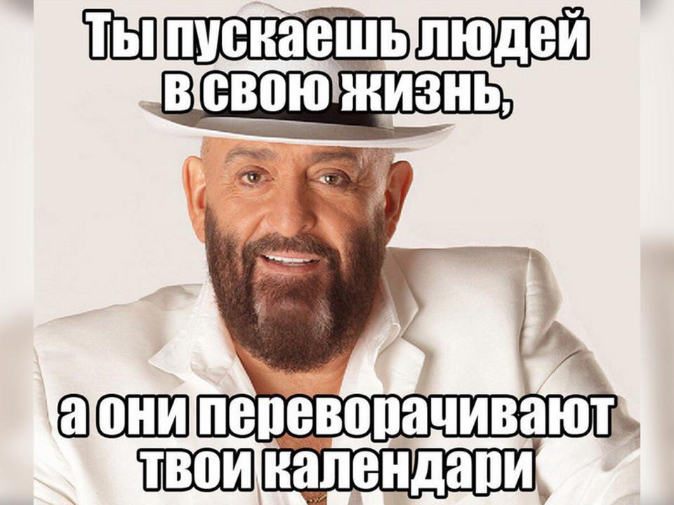 Михаил Шуфутинский анонсировал эксклюзивный прямой эфир с песней про 3 сентября