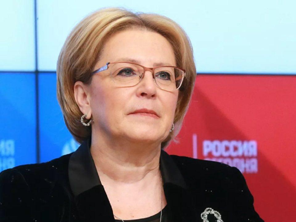Вероника Скворцова рассказала о ближайших планах Минздрава РФ
