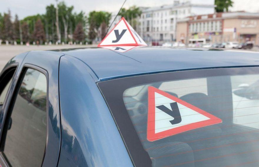 В России будущие водители смогут оспаривать результаты экзамена