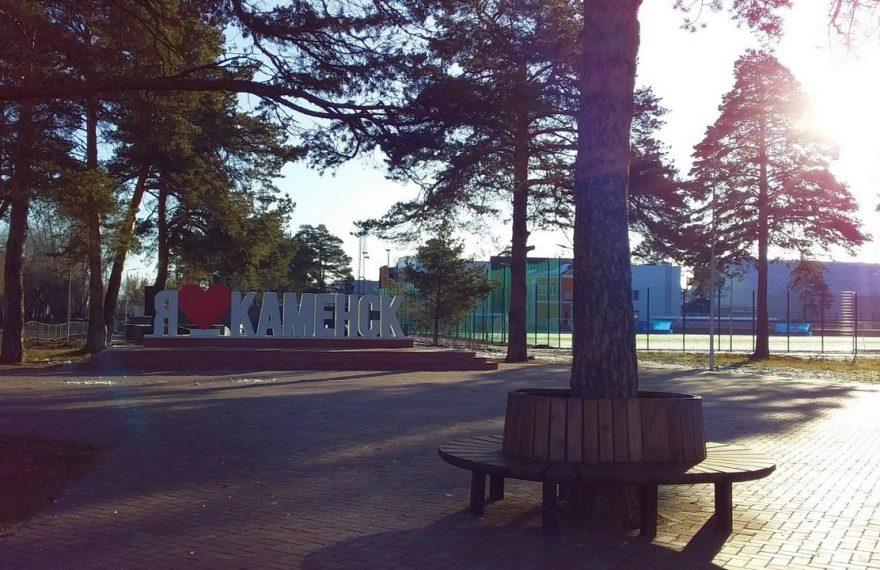 Жителей Каменска-Уральского ждет последняя неделя с плюсовымии температурами