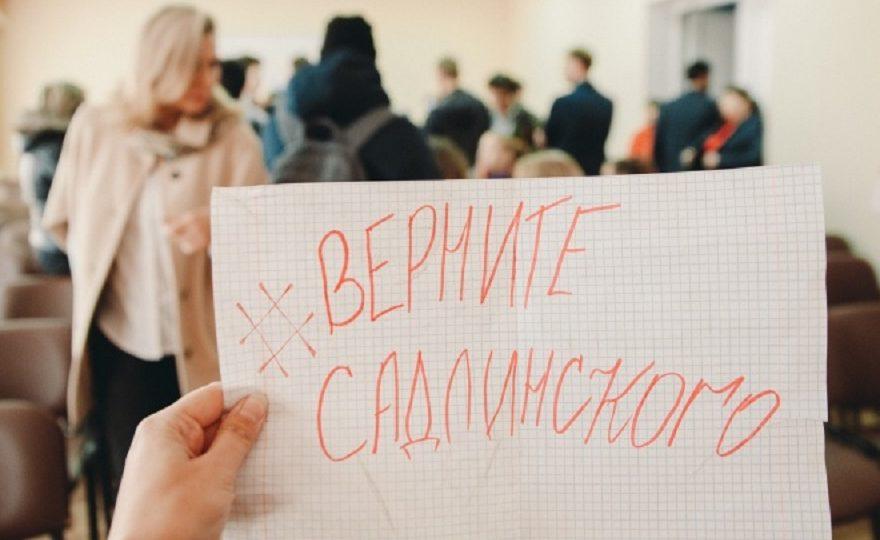 В Тюмени родители и дети вышли на защиту учителя, отматерившего учеников