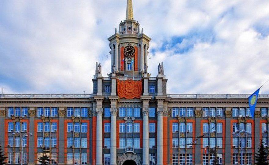 Чиновника из Екатеринбурга довели до мата на заседании про налоги на имущество