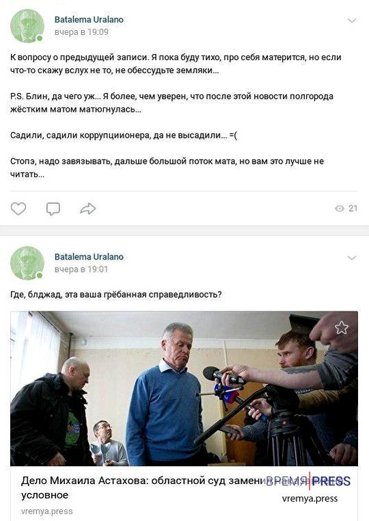 жители Каменска-Уральского