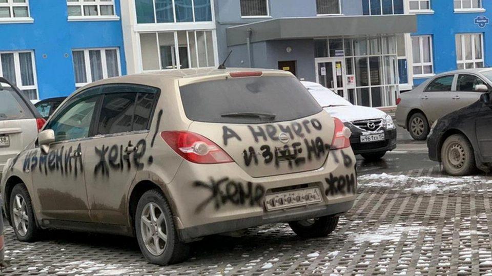 В Новосибирске ревнивая жена испортила краской автомобиль мужа
