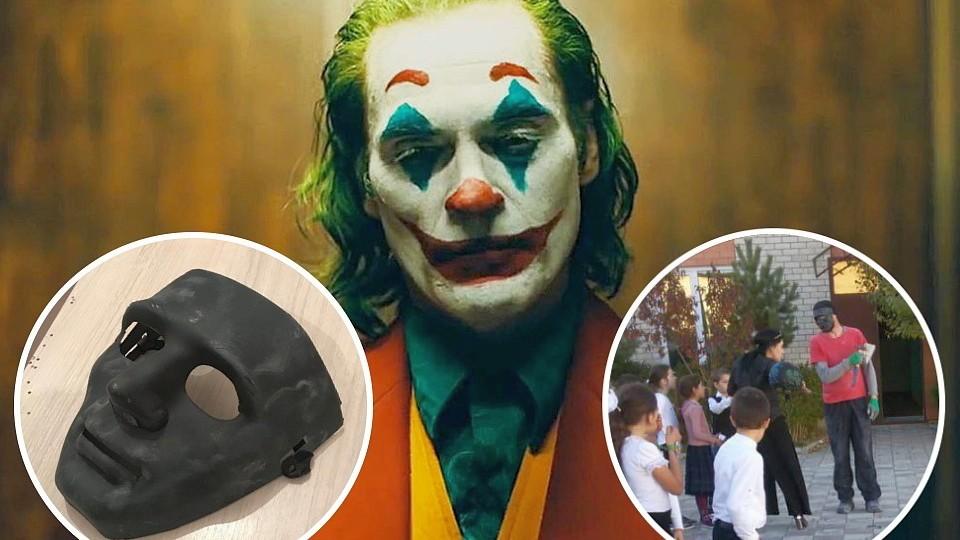 Джокер с топором в школе: полиция Дагестана прокомментировала фейковую новость Mash