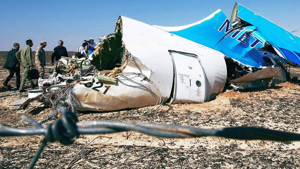 Четыре года прошло со дня трагедии над Синайским полуостровом